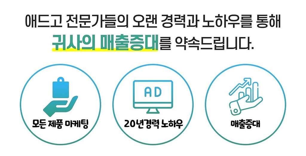 남양주시어플제작광고대행사